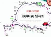 318川藏线8日游(拼车、包车、自驾任意选,雅鲁藏浦江,林芝入藏)